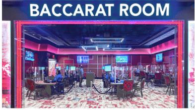 greektown-baccarat-room-dGjPt8OXj1ZJv3ZX.png